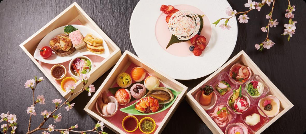東京プリンスホテル カフェ&バー タワービューテラス お花見小箱「YOZAKURA」ご予約で乾杯スパークリングワインサービス